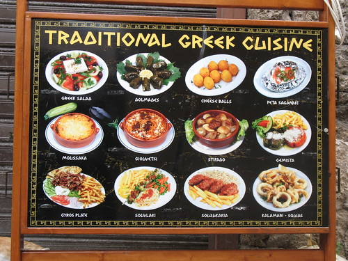 The Definative Guide to Greek Cuisine | by alexik