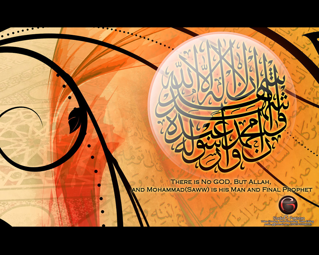 Islamic Wallpaper Kalma e Shahadat art by StudioG Pakistan
