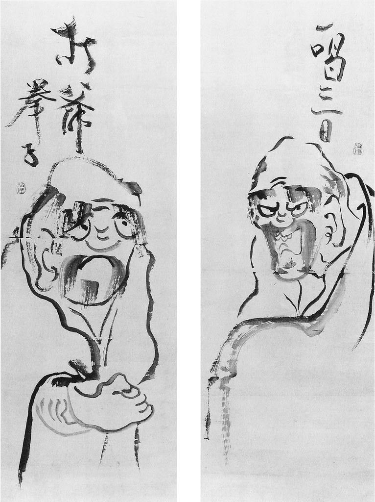 仙厓義梵の画像 p1_34