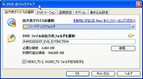 img-loki-068   by sakurajima2009