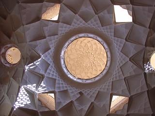 2291. Dome Ceiling. Khane Amerian
