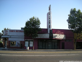 City Of South Gate >> Yuri S Records And Allen Theatre On Tweedy Blvd City Of