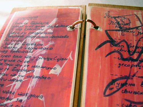 menu with verses