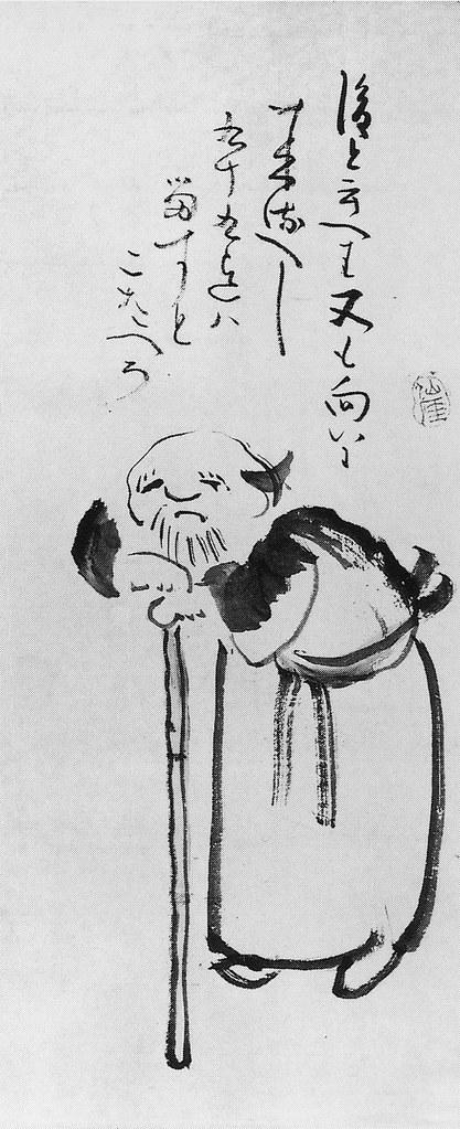 仙厓義梵の画像 p1_14