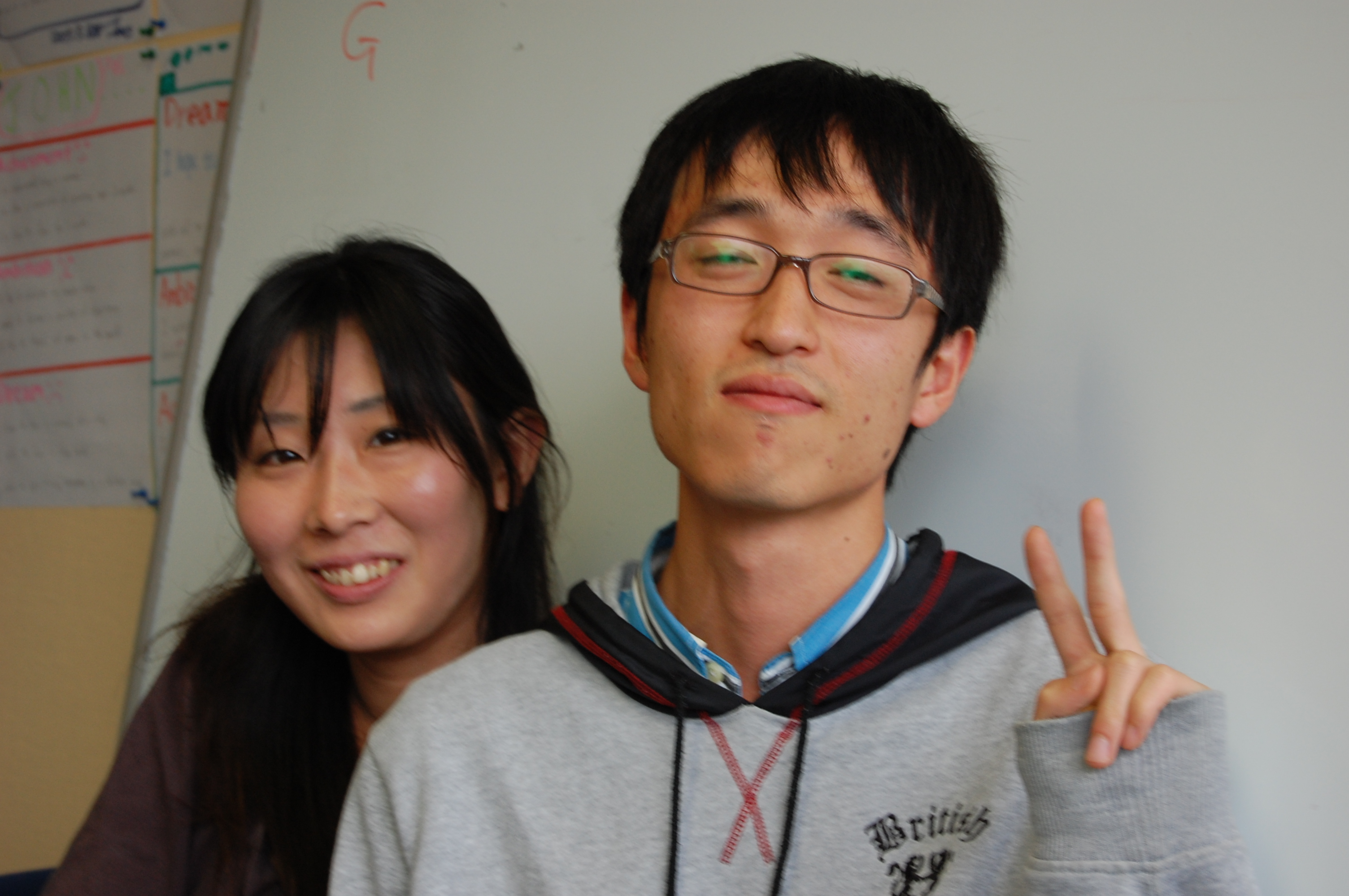 Asako & Hans