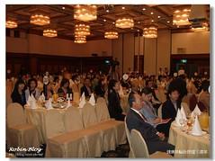 20080506健康扶輪社授證三週年_福華 099 | by robinidv