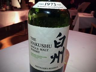 Suntory The Hakushu Distiller's Reserve
