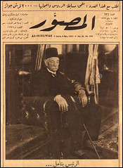 Saad Pasha on the cover of Al-Mussawar | by Kodak Agfa