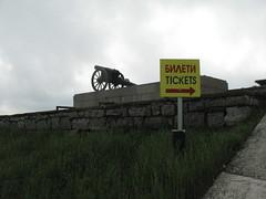 Паметник на Свободата на Връх Шипка