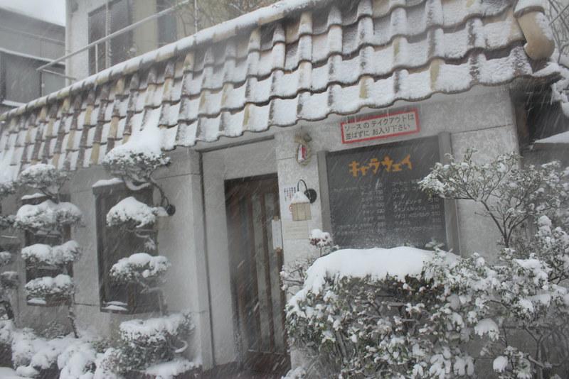 雪の鎌倉_39