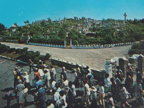 Holy Land Postcard - Entrance | by RoadTripMemories