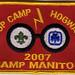 2007 Co-Op Camp