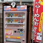 おでん缶・ラーメン缶・うどん缶の自販機