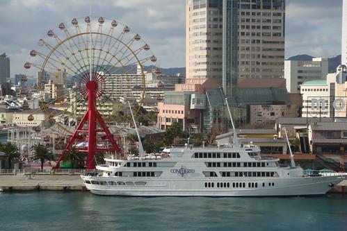 Kobe Harborland MOSAIC & Kobe Concerto | by Hyougushi