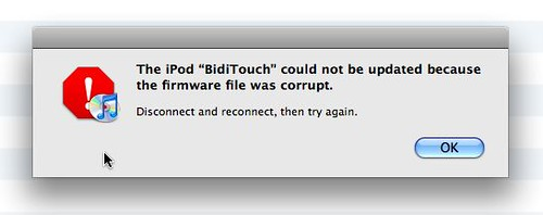 iPod Touch 1.1.14
