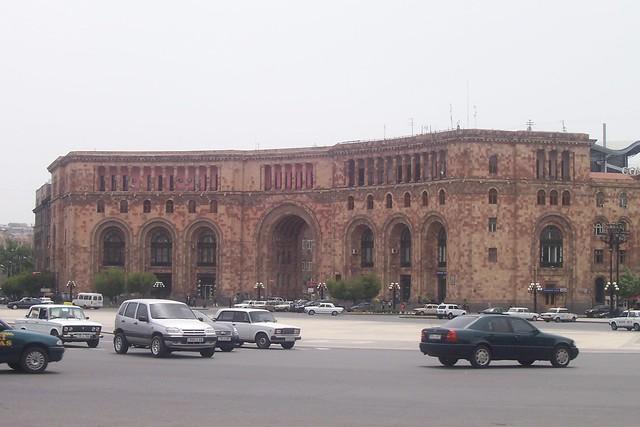 Main Post Office of Yerevan , Armenia