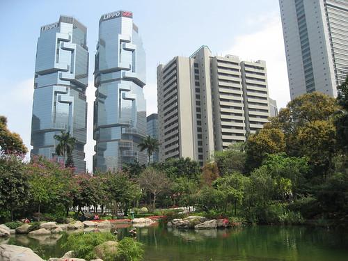 Hong Kong Park: an urban oasis | by charclam