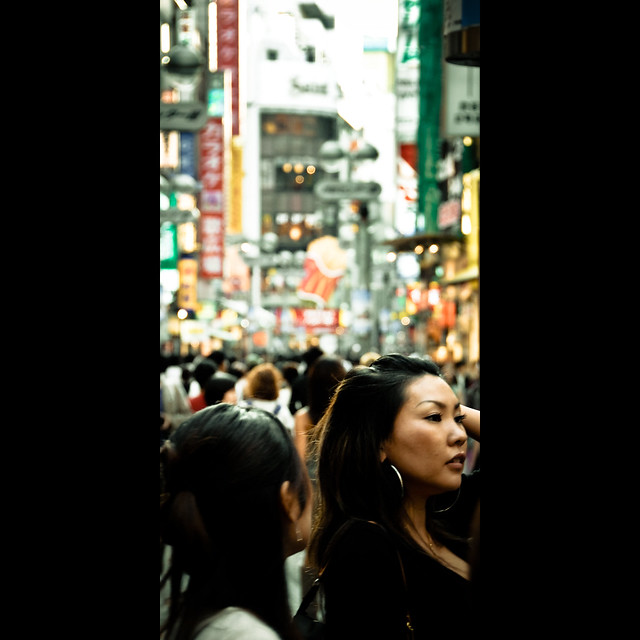 Verticals: Shibuya