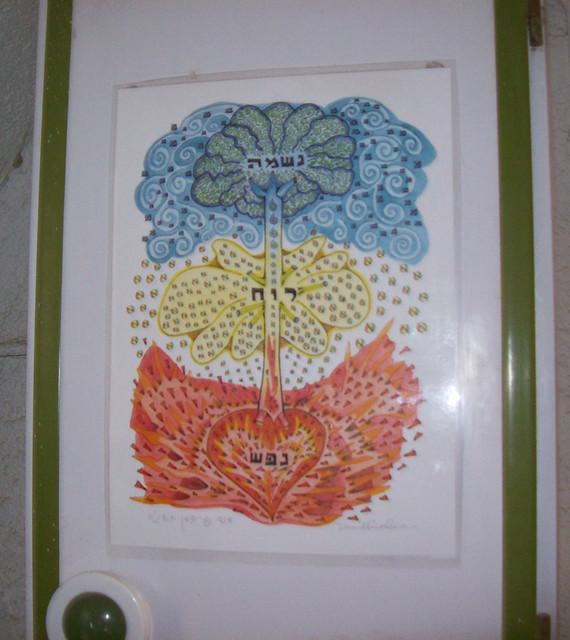 Tzfat, kabbalah art   Todesfee   Flickr