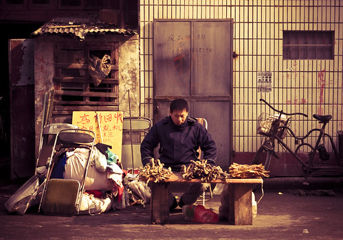Street Stall | by HKmPUA