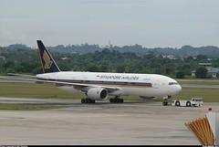 Aéroport international de Bandar Seri Begawan