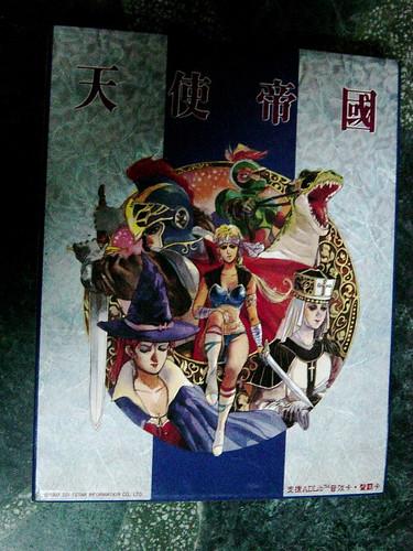 實在很難找到圖的天使帝國一,希望這連結永續長存,圖片連結自jiing's blog http://blog.sina.com.tw/jiing/