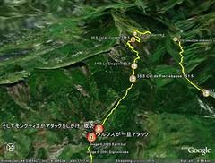 ツール・ド・フランス2005 第12ステージ モンクティエのアタック