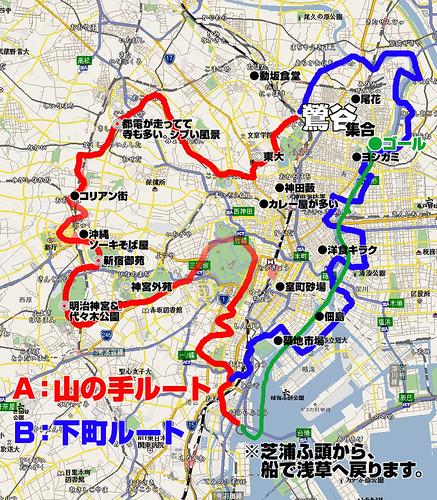 Tokyo ride plan.