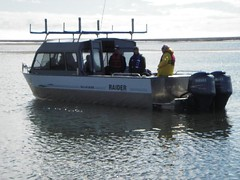 nima boat