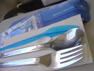 RBA - Cutlery Set