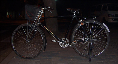 my28inchbicycle