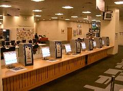Central Lending Library 8