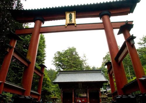 {7-11} Fuji Sengen Shrine