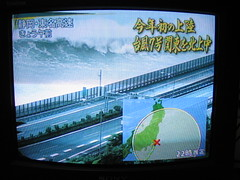 Typhon 7-Japon1