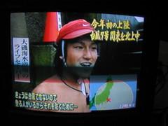 Typhon 7-Japon2