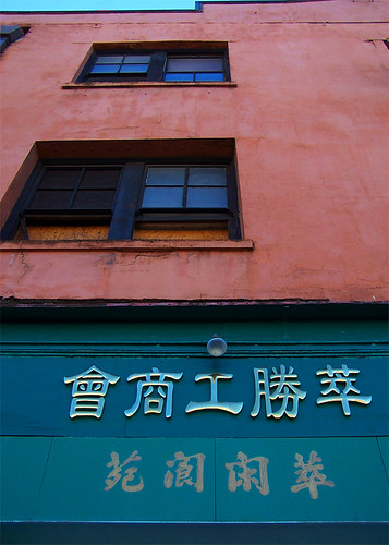 Windows-Over-Chinatown