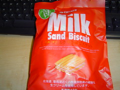 Milk Sand Biscuits