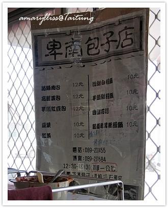940727-taitung-3