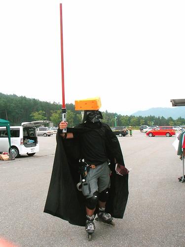 Cheese Vader