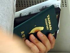 我的台灣護照