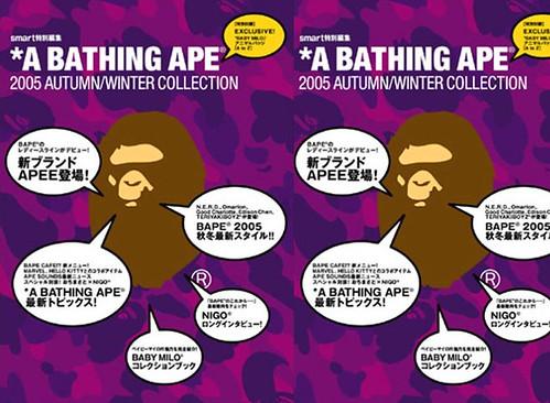 bape_2005 a-w catalogue