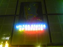 United States of Karaoke