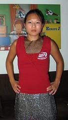 Frisbee summer league shirt front