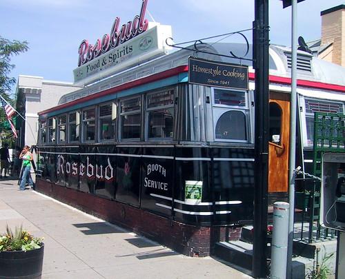 Rosebud Diner, Davis Square