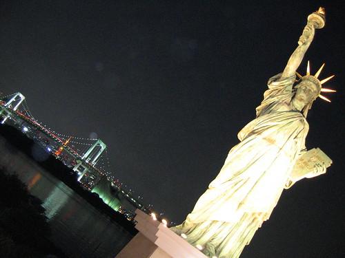 Japan-Liberty-june_2005