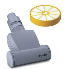 Dyson DC07 Full Kit Vacuum Cleaner Review