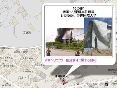 沖縄の米軍基地マップ