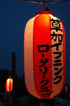 Japanese lanterns at Obon
