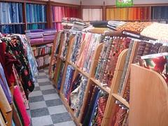 The Cotton Shop