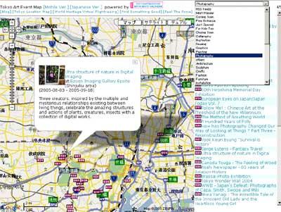 Tokyo Art Event Maps